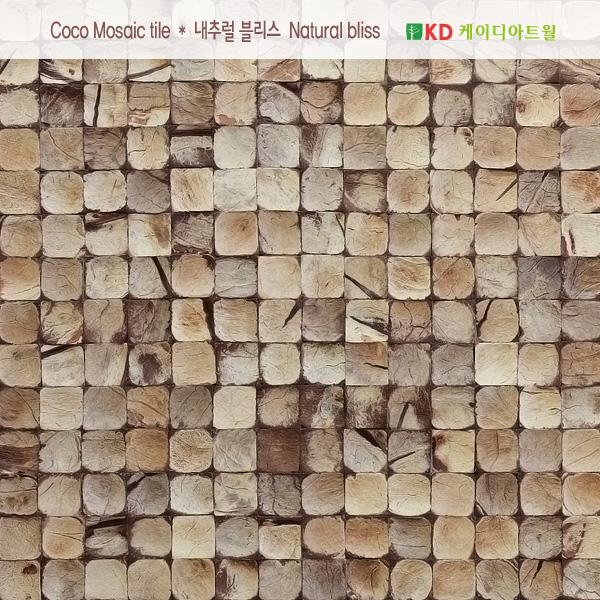 kdartwall-mosaic-natural-bliss.jpg