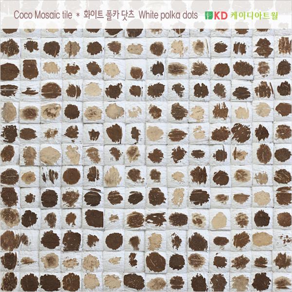 kdartwall-mosaic-white-polka-dots.jpg