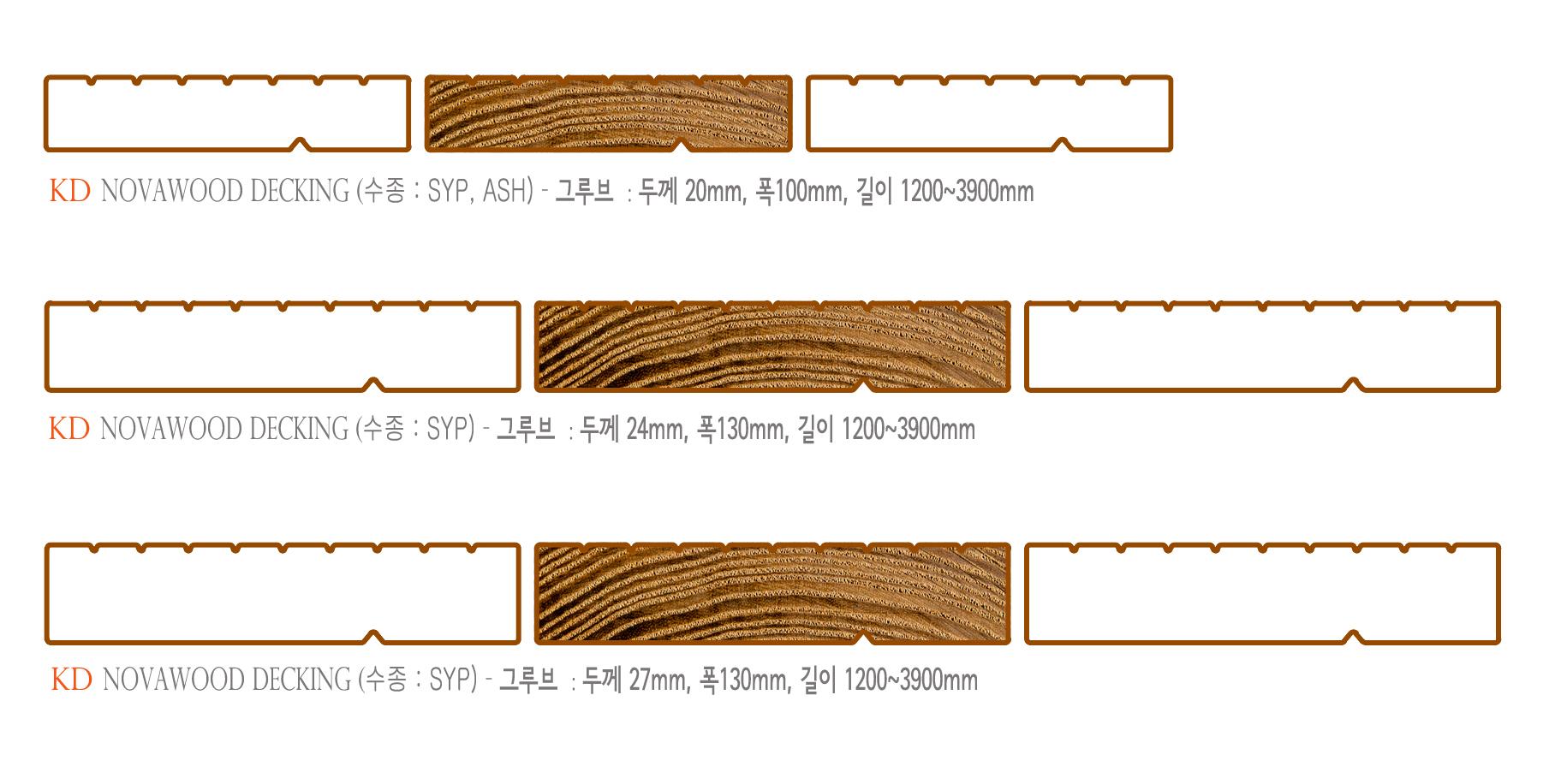deck-grooved.jpg