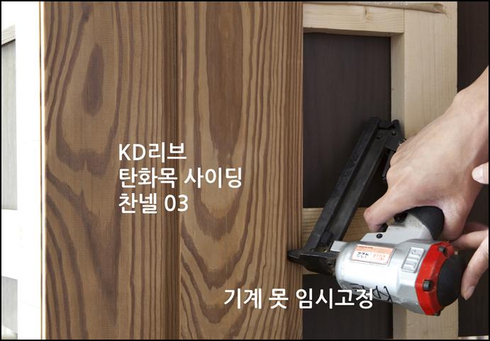 웹4탄화목추가고정.jpg